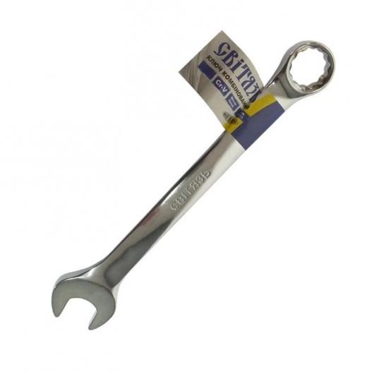 Ключ комбинированный 27 мм СВІТЯЗЬ