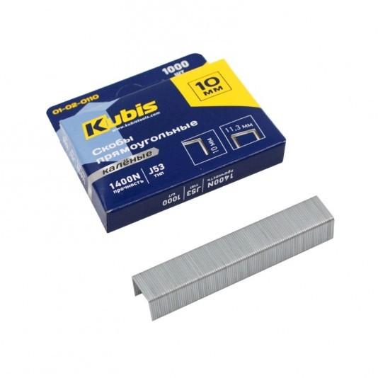 Скобы для степлера Kubis 10 мм