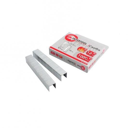 Скобы для степлера INTERTOOL 8 мм