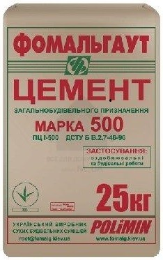 Цемент Фомальгаут М-500
